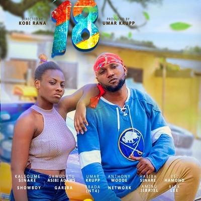 18 The Movie