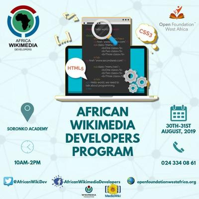 Africa Wikimedia Developers Project '19