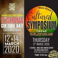 Cultural Symposium