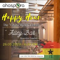 Happy Hour at ALLEY BAR